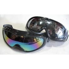очки черные. тонированные
