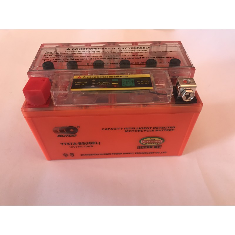 Аккумулятор  7A/12V  гель с индикатором , OUTDO ,  год выпуска 04.03.2021