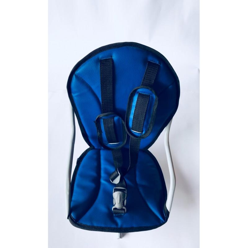 Кресло для детей на раме , металлический основа , синий