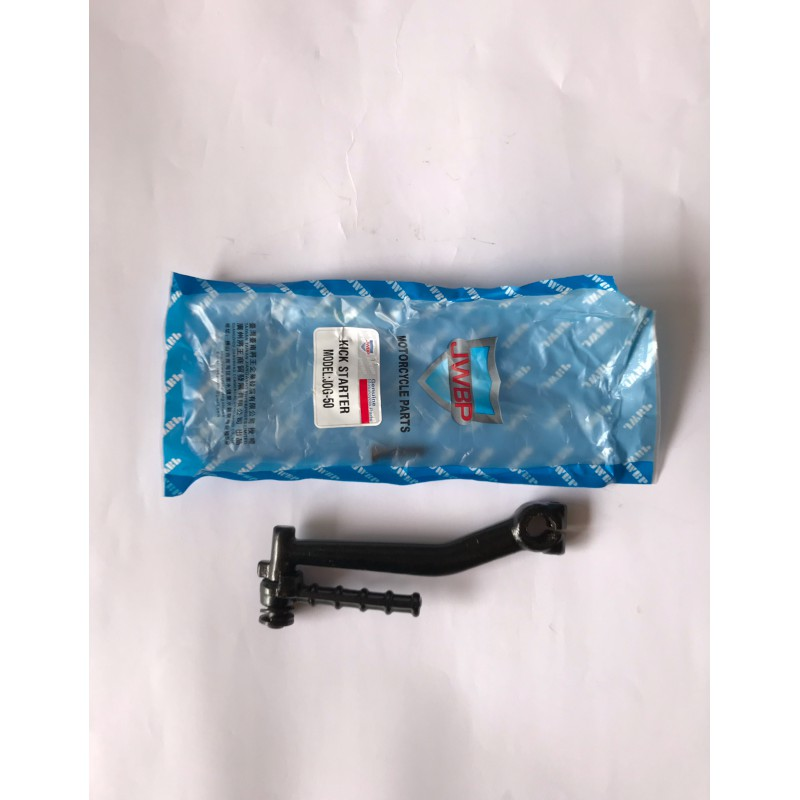 Ножка заводная JOG 50 куб